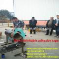heat shrink sleeve polyethylene anticorrosion pipe wrap tape
