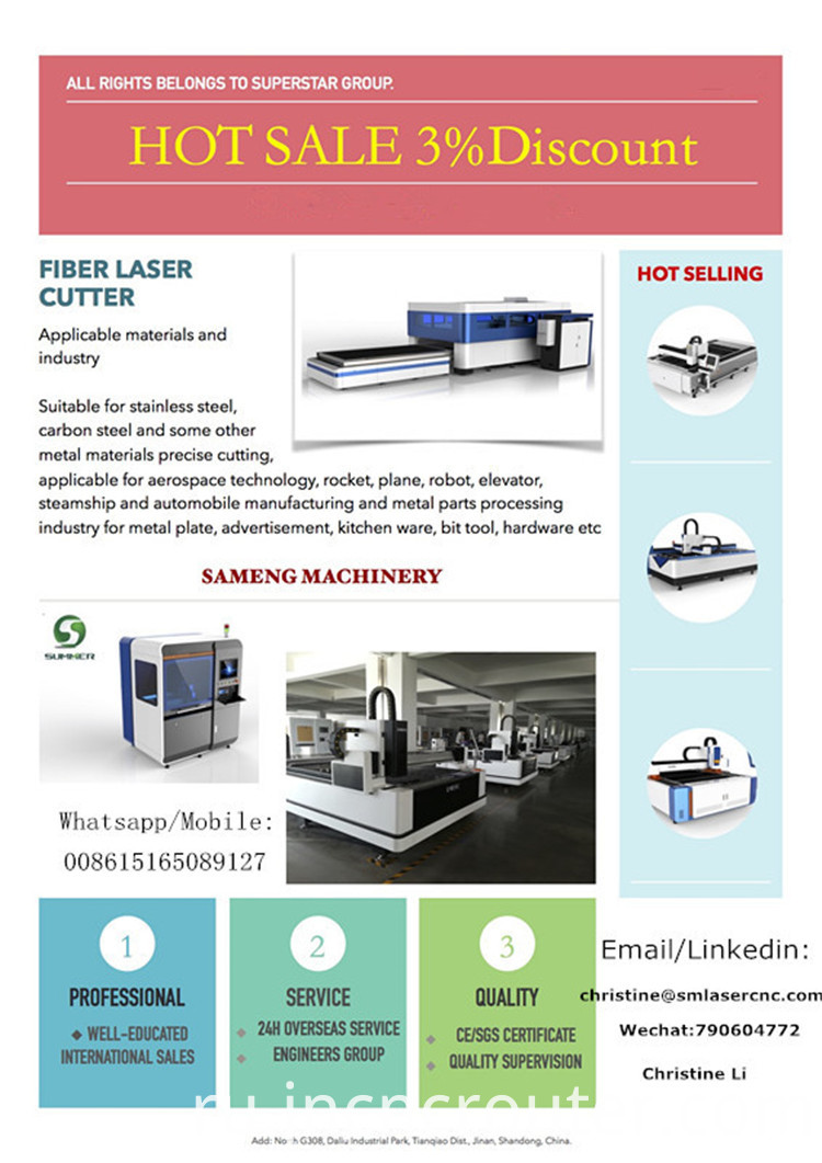 carbon steel 2000watt fiber laser metal cutting machine
