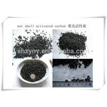 charbon actif / activer le carbone