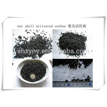 activated carbon /activate carbon