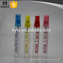 small volume glass 10ml spray bottle for perfume