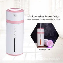 USB Home Fragrance Perfume Aroma Stream Diffuser 240ml