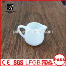 2015 New Elegant hotel white ceramic milk jug for wholesale