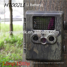 12MP 1080P FHD Wild Waterproof SunTek HT-002LI Hunting Camera