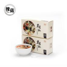 FD sopa de vegetales y huevo de grano instantáneo