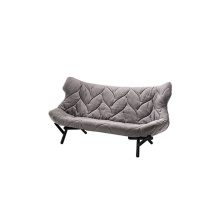 Kartell Foliage 2-Seater Fabric Upholstery Patricia Sofa