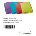 Colorful ceramic baking tray with silicone handle