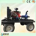 Trailer Portable 75HP Diesel Engine Drive Emergency Fire Pump