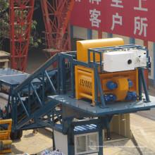 Окружающая среда Содружественная компьютерным управлением бетонный завод Yhzs50 (50м3/ч)