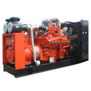 206kVA CUMMINS Generador de gas natural