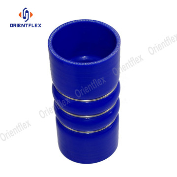 Silicone de chargeur Turbo Flexible Hump Hose