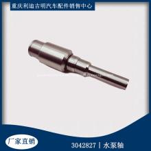 Eje 3042827 de la bomba de agua de las piezas del motor diesel K19