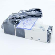 4V11006BI ELECTROMAGNETIC   VALVE