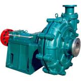 ZG series slurry pump