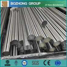 Fast Shipping 2205 Stainless Steel Tube