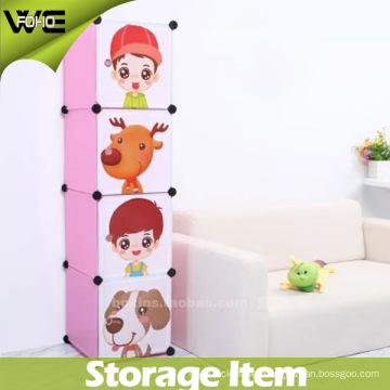 Wholesale Small Kids Toy Living Room Plastic Storage Box