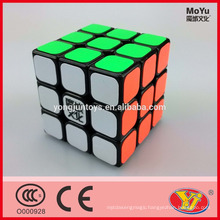 New structure MoYu Aolong mini 3 layers cube for competition