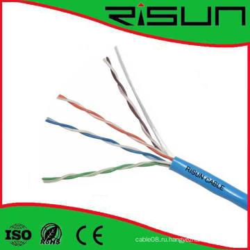 Кабель UTP кабель cat5e медь помещения кабели с высокое качество испытано до 350мгц