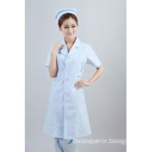 High Quanlity Hospital Uniform for Women