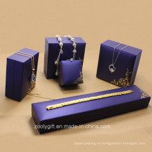Комплект королевских пурпурных специальных бумажных ювелирных изделий