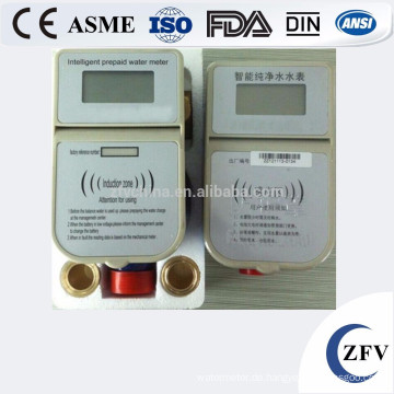 XDO IC card domestic prepaid brass body smart water meter