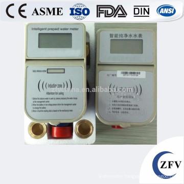 XDO IC card domestic prepaid brass body smart water meter
