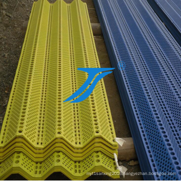 Dust Suppression Wind Proofing Fence