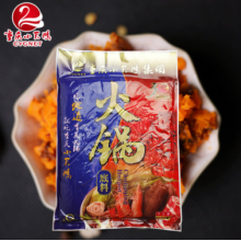 Hot sale for Chongqing Hot Pot Seasoning Hot pot bottom material supply to Iraq Manufacturers