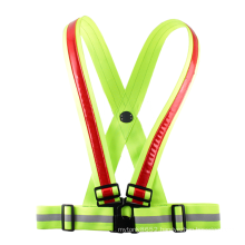 China Manufacturer High Visibility Shining LED Light Reflective Safety Vest for Night Working