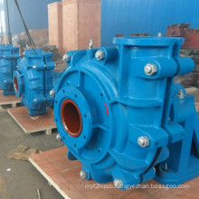 Slurry Pump (AH, HH, M, H)