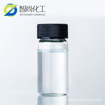 Good quality 3-bromomethyl heptane 18908-66-2