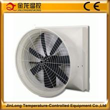 Ventilador de cono de escape de fibra de vidrio Jinlong FRP para invernadero