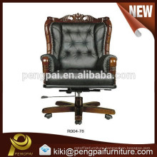 Hot sale modern leader office chair