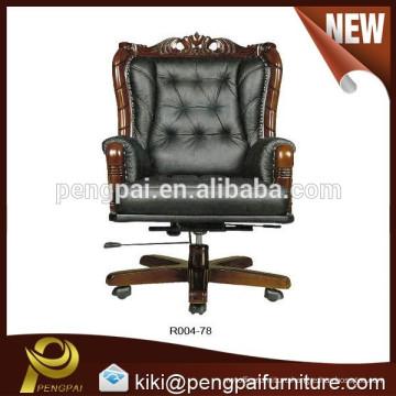 Hot sale modern leader office chair