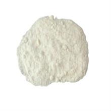 CAS 99-76-3 Methyl Paraben 99 Powder