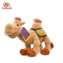 Custom Wholesale Mini/Big Golden Pink Soft Plush Stuffed Camel Toys With Singing And Musical