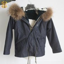 Куртка с коротким рукавом с подкладкой из овечьей шерсти енота