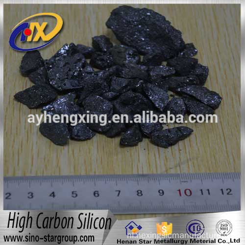 Gratis Silicon Carbon Alloy / High Carbon Silicon / High Carbon Ferro Silicon