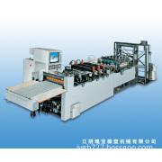 Computer-Controlled Automatic Plastic Bag Making Machine (GBFS-600)