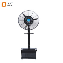 Water Air Cooler-Cooling Fan-Fan