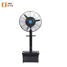 Ventilador de Fan-Mist ventilador de agua