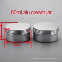 80г Ручной / лицевой крем Алюминиевый винт Capcontainer / Jar / Cans