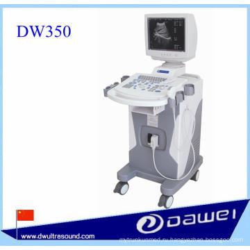 Вагонетка ультразвука машины для DW350 полное цифровое медицинское ультразвуковое сканирование машина