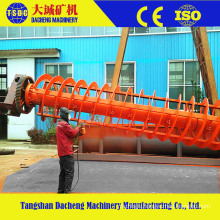 Stone Production Line Screw Washer