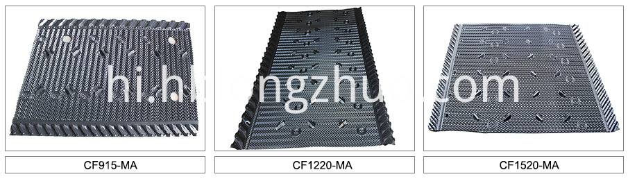 MX75 Cooling Tower Fill