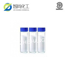 Food Additives 9002-18-0 Agar Biological
