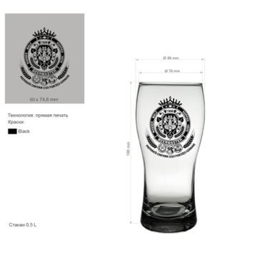Whisky Cup Glas Tasse für Bier oder trinken Bier Cup Kb-Hn03589