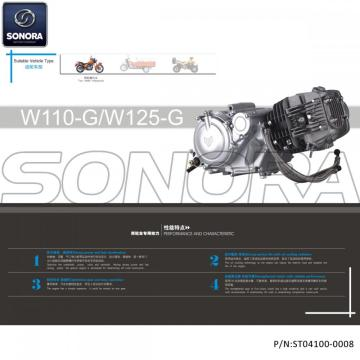 ZONGSHEN W125-G ZS154FMI-2 Fiddy Racer Engine (P / N: ST04100-0008) Calidad superior