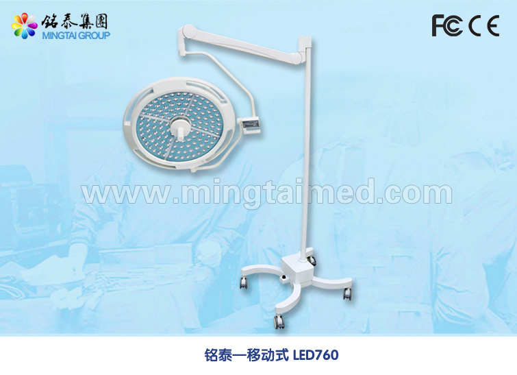 Mingtai LED760 mobile operating light