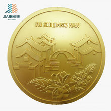 Free Design China Wholesale Souvenir Metal Gold Coin for Travel
